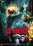U-900 [DVD]