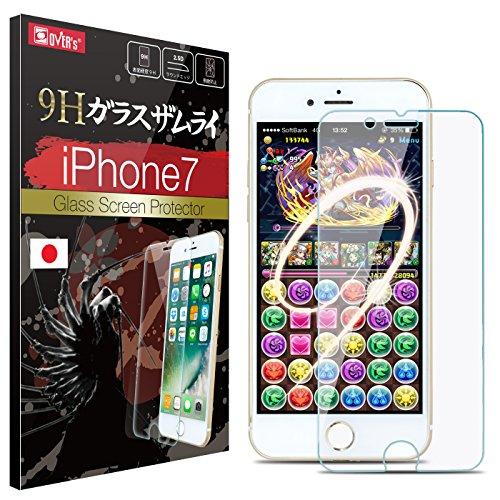 【 究極のさらさら感! 】 iPhone7 ガラスフィルム アンチグレア フィルム 【パズルゲーム用...