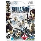 バイオハザード/ダークサイド・クロニクルズ(通常版:初回特典冊子「ダークサイド・レポート」同梱) - Wii