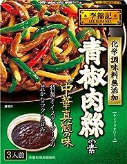 エスビー食品 李錦記 青椒肉絲の素 化学調味料無添加 65g ×6箱