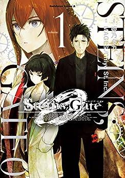 [姫乃タカ]のSTEINS;GATE 0 (1) (角川コミックス・エース)