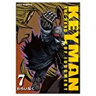 KEYMAN THE HAND OF JUDGMENT 第7巻