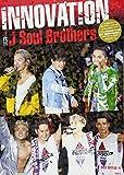 三代目 J Soul Brothers INNOVATION