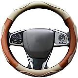【Amazon限定ブランド】 ZATOOTO ハンドルカバー sサイズ 軽自動車用 ステアリングカバー 3Dグリップ滑り止め レザー 手触りよし フィット感よい 普通車 アクセサリー ベージュ LY06-MC