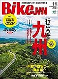 BikeJIN/培倶人(バイクジン) 2017年11月号 Vol.177[雑誌]