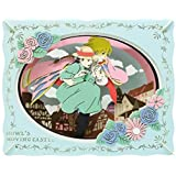 PAPER THEATER - Howl's Moving Castle PT-103 A Walk in The Sky