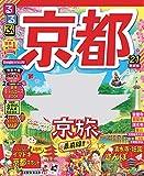 るるぶ京都'21 (るるぶ情報版(国内))