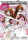 アイドルマスター Splash Red for ディアリースターズ (3) 限定版 (IDコミックス REXコミックス)