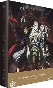 アルスラーン戦記 第一期 1/2 DVD-BOX (1-13話)The Heroic Legend of Arsl?n - Saison 1 - Partie 1 [?dition Limit?e] [Import]
