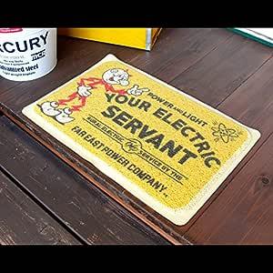 玄関マット おしゃれ コイルマット FEPC Sサイズ 40×60cm ラバーマット フロアマット アメリカ雑貨 アメリカン雑貨 [並行輸入品]