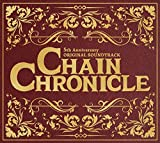 CHAIN CHRONICLE 5th Anniversary ORIGINAL SOUNDTRACK(ALBUM3枚組)