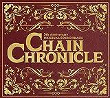 「チェインクロニクル」5周年記念サントラCDが10月リリース