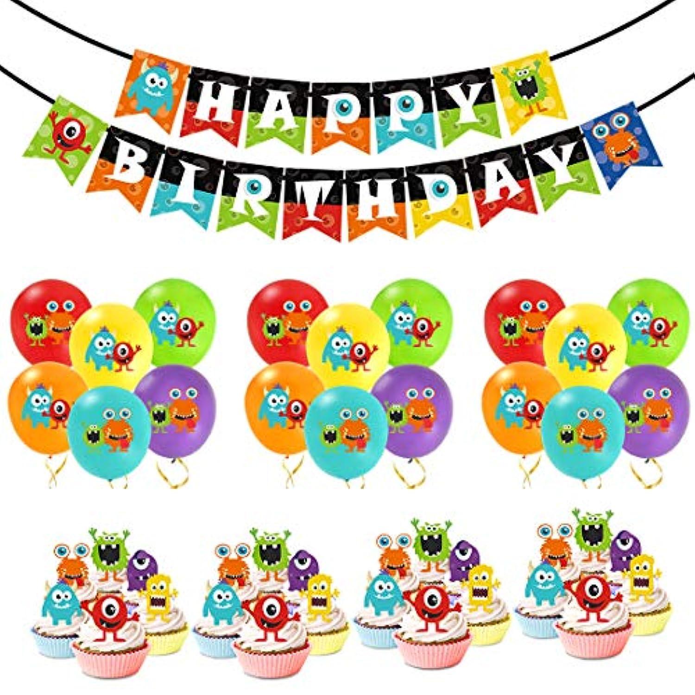 誕生日飾り 可愛いモンスター 男の子 子供 happy birthdayバナー カップケーキトッパー ラテックスバルーン パーティー飾り付け 43枚セット