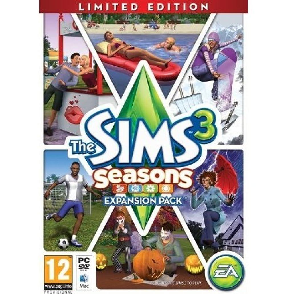 ヘルシーミニチュア広告するPC The Sims 3 Seasons アジア版(通常版)
