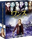 ワンス・アポン・ア・タイム シーズン2 コンパクトBOX[DVD]
