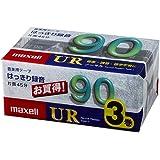 マクセル カセットテープ(90分/3巻パック) UR-90M 3P