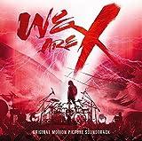 WE ARE X 「X JAPAN」のすごさが胸に迫る