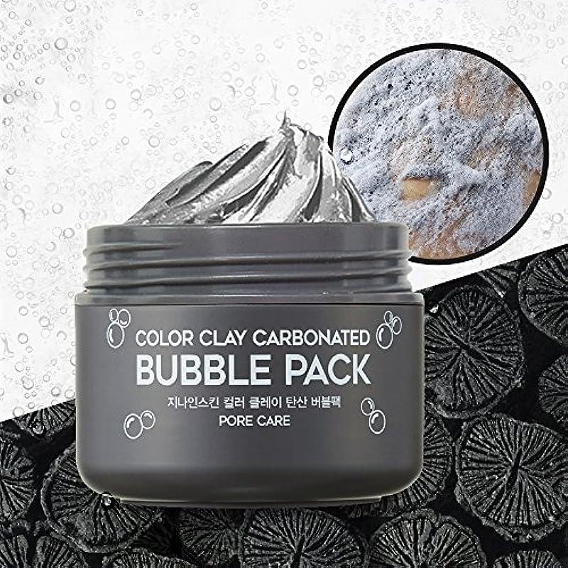 成功するドロップ情緒的G9SKIN Color Clay Carbonated Bubble Pack