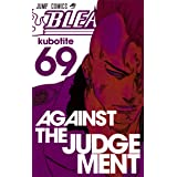 BLEACH―ブリーチ― 69 (ジャンプコミックス)