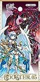 白猫プロジェクト トレーディングカードゲーム ブースターパック第5弾 新月の覚醒者 BOX