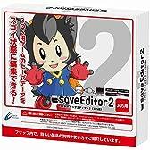 【ゲーム攻略】【New3DS / LL / 2DS 対応】CYBER セーブエディター2 ( 3DS 用)