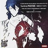 SRXドリームコラボレーションCD vol.2 tuning NOISE-星屑カケラたち-