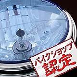 Big One(ビッグワン) バイク ヘッドライト H4バルブ 交換 SUZUKI用 ブルーレンズ 23515-26353