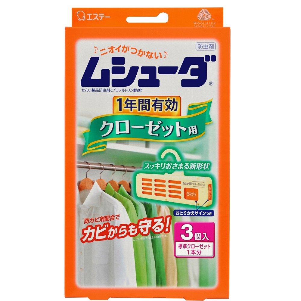 ムシューダ 1年間有効 防虫剤 クローゼット用 3個入