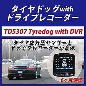 タイヤドッグ 正規品 高画質 フルHD ドライブレコーダー Gセンサー タイヤ空気圧温度測定 センサー TPMS TD5307A