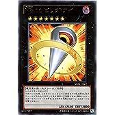 遊戯王 No.11 ビッグ・アイ 【ウルトラ】 VB14-JP002