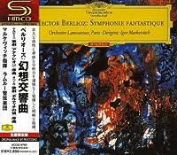 Berlioz: Symphonie Fantastique etc (Shm-CD) by Igor Markevitch