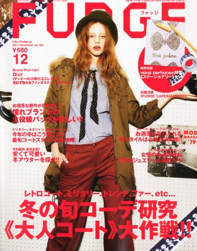 FUDGE (ファッジ) 2011年 12月号 [雑誌]の詳細を見る