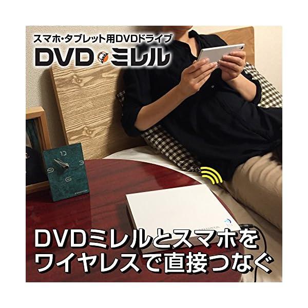 I-O DATA iPhone スマホ タブレ...の紹介画像3
