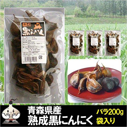青森県産 ニンニク 熟成 黒にんにく バラ200g袋入り×3袋セット(計600g)