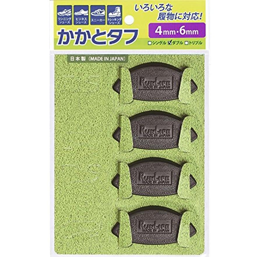 RunLife(ランライフ) 靴修理 シューズ補修材『 かかとタフ 』 4mm?6mm ミックスダブル SKT-4M6M
