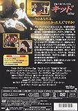 キッド 特別版 [DVD] 画像
