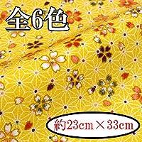【INAZUMA】ちりめん金彩はぎれ/カットクロス 約23×33cm 麻の葉柄に桜 TGK-M-2926-3G黄