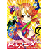 ドルメンX(2) (ビッグコミックス)