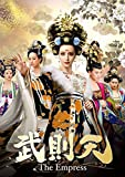 武則天-The Empress- DVD-SET7