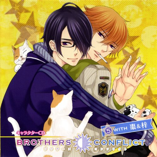 BROTHERS CONFLICT キャラクターCD5with棗&梓 / (キャラクターCD)