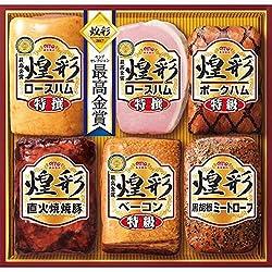 お歳暮 丸大食品 煌彩 シリーズ モンドセレクション受賞【最高金賞】