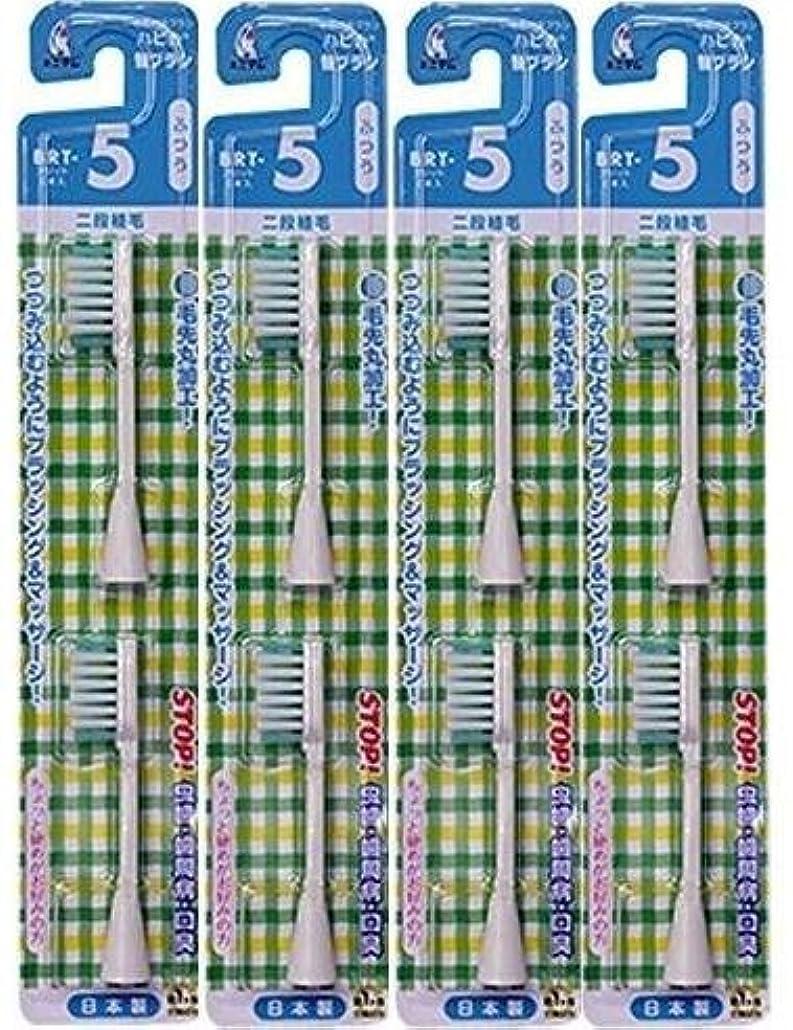 ヒステリック株式会社クランプ電動歯ブラシ ハピカ専用替ブラシふつう 2段植毛2本入(BRT-5T)×4個セット