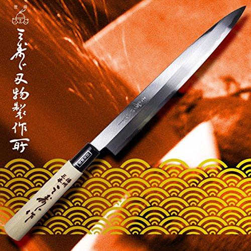 三寿ゞ刃物製作所 柳刃包丁 S62 刃長240mm