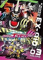 仮面ライダーエグゼイド VOL.3 [DVD]