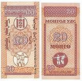 グッズ紙幣 - モンゴルの銀行20モンゴ紙幣クリップス/ 1993 /モンゴル/ UNC