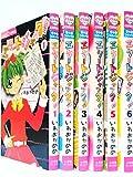 エリートジャック!! コミック 1-7巻セット (ちゃおコミックス)