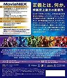 アベンジャーズ/インフィニティ・ウォー MovieNEX [ブルーレイ+DVD+デジタルコピー+MovieNEXワールド] [Blu-ray] 画像