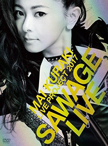 """[画像:「Mai Kuraki Live Project 2017""""SAWAGE☆LIVE""""」 [DVD]]"""