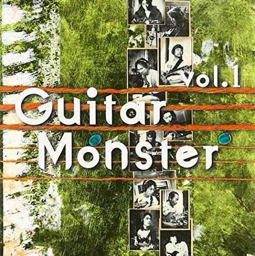 Guitar Monster1