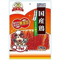 九州ペット 愛情レストラン やわらか鶏ささみ細切り 140g